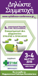 syfathess