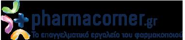 Pharmacorner.gr