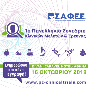300x300 Clinical Trials 19 01 copy