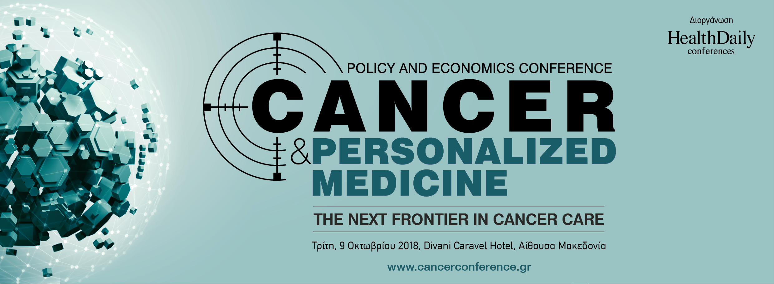 CANCER PERSONALIZED MEDICINE VISUAL