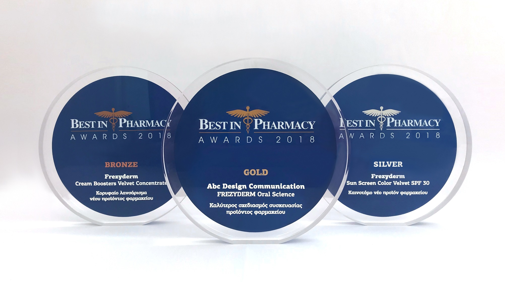 Frezyderm Best In Pharmacy Awards 2018