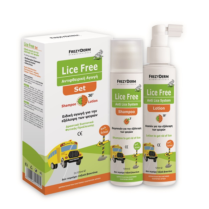 frezyderm lice free set new
